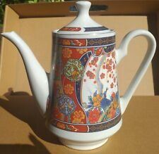 Royal Collection Posilen Water jug ancient color paintings
