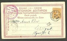 """1898-12-03 10Lepta Small Heads Hermes Private Ppc """"Athen"""" mailed to Germany."""