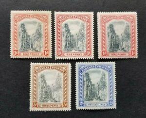 Bahamas SG75, 75a, 75b, 77 & 79 MH/HR