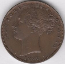 More details for 1858 victoria farthing coin no serif b   british coins   pennies2pounds