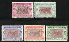 Saudi Arabien Scott #180/84 Postfrisch Scott
