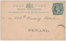 Straits Settlements: 1891 ONE CENT QV Post Card George Town PENANG Rates Notice