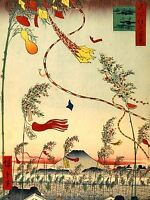 ART PRINT POSTER PAINTING JAPANESE WOODBLOCK FLAGS IN WIND NOFL0793