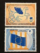 GREECE 1994 HELLENIC PRESIDENCY OF THE E.U.  Vlastos 1905-1906  MNH