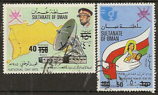 OMAN 1966-96 PRACTICALLY COMPLETE FINE USED COLLN CAT £2300 (320+3M/S)