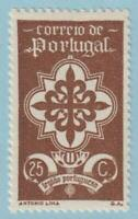 PORTUGAL 582  MINT HINGED OG * NO FAULTS EXTRA FINE!