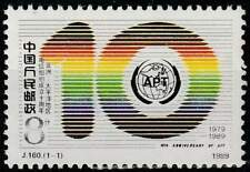 China postfris 1989 MNH 2243 - Aziatische Telecommunicatie