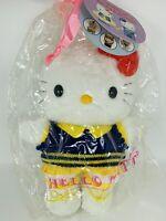 "VTG Hello Kitty Cheerleader Plush Sanrio 8"""