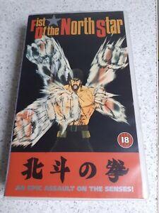 Fist Of The North Star Manga Anime UK VHS Video Cassette Tape 1986