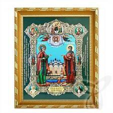 Ikone Petrus und Fevroniya Holz 21x18 K Пётр и Феврония  икона