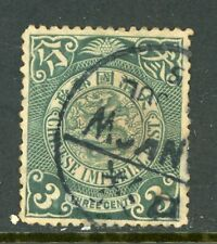 China 1902 Imperial 3¢ Coiling Dragon Unwatermarked VFU  L827