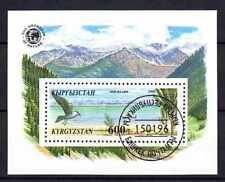 Oiseaux Kirghisztan (39) bloc oblitéré