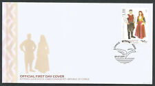 Cyprus Stamps SG 2019 Euromed Costumes of the Mediterranean Official FDC