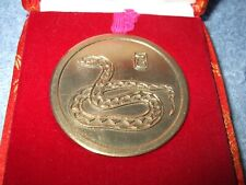 Chinese Zodiac Calender Animal  year of the SNAKE  nice coin