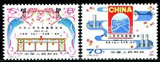 CHINA PRC 1980 Scott 1626 And 1927-Exhibition of PRC 中美 - 2 MNH Very Nice Stamps