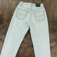 vtg 90's usa made LEVI'S silvertab jeans 32 x 32 light wash skater grunge