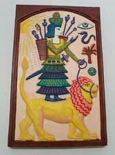 Inanna Ishtar Sumerian Mesopotamian Goddess Myth Statue Plaque #ISH