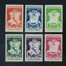 CKStamps: Cambodia Stamps Collection Scott#53-58 Mint NH OG