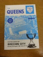 08/08/1981 Queen Of The South v Brechin City [Scottish League Cup] . Thanks for