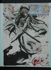 JAPAN TV Anime My Bride is a Mermaid / Seto no Hanayome Official Guide Book