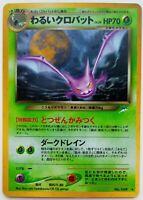 Dark Crobat Pokemon card Holo Nintendo Japanese anime vintage card Rare F/S #169