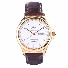 LUCH Automatic Wristwatches Mechanical SELF-WINDING Russian Watch GOLD 435938225