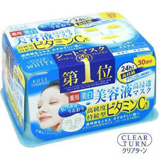 New KOSE Cosmeport Whitening Vitamin C Prevent Macula Freckle Face Mask 30sheets