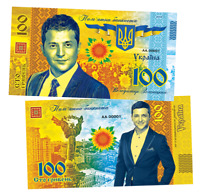 Ukraine UAH 100 hryvnia Volodymyr Zelensky. 6th President of Ukraine