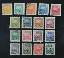 CKStamps: China ROC Stamps Collection Scott#Q11-Q27 Used