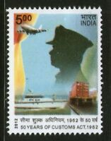 INDIA 2012 Customs Act 50 years Ship Aviation Air Craft Transport stamp 1v MNH
