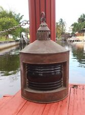 Ancient Mariner Apeal ~ Rare Early Huge Copper Port Side-Light Ship's Lantern
