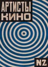 The Screen Actor's Guild, 1922, Lyubov Popova Constructivism Poster
