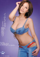Ruri Saijo 120Min Japanese DVD Gravure Japan Japanese idol video