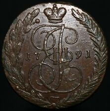More details for 1791 em | russia catherine ii 5 kopeks | copper | coins | km coins