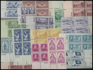 10  PBs, Large Vintage Plate Block Collection  MNH  (3c) - NO Duplicates