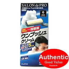Salon de PRO Hair – One Push by Dariya, no smell - (6) Dark Brown for Men (New!)