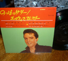 """*<* UNPLAYED MINT """"ELVIS PRESLEY"""": LONG TALL SALLY +3 UK-only JAPAN EP/PIC COVER"""