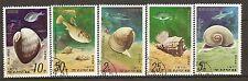 Korea SC # 1618-1622 Shell Fish And Fish. Precancel. MNH