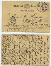 68351 - Ganzsache P 18 - Postkarte - Würzburg 27.9.1882 nach Dresden