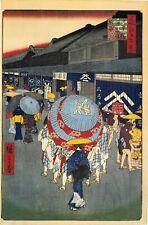Japanese Art: Hiroshige:100 Famous Views of Edo - Street Scene - Fine Art Print