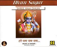 Shree Ram Dhun- CD - SURSAGAR -Hare Ram Ram Ram.... Shree Ram Jai Ram..