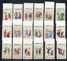 CHINA PRC 1962-63 FOLK DANCERS (complete set of 18 with IMPRINTS) VF MNH