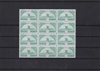 pakistan mnh stamps block  ref 11365