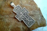 """SOLID STERLING SILVER """"925"""" LARGER ORTHODOX """"OLD BELIEVERS"""" CROSS with PSALM 68"""