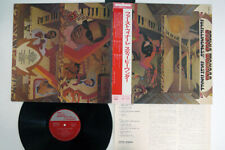 STEVIE WONDER FULFILLINGNESS' FIRST FINALE TAMLA MOTOWN SWX-6141 Japan OBI LP