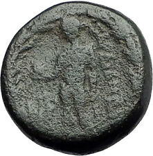 SARDES Lydia Genuine 133BC Authentic Ancient Greek Coin HERCULES & APOLLO i61881
