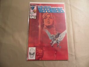 Defenders #130 (Marvel 1984) Free Domestic Shipping