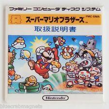 Super Mario Bros Famicom FRIDGE MAGNET (2 x 2 inches) japan video game box