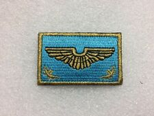 Albania Military Army Patch-badge AIR-FORCE