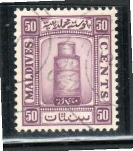 MALDIVE   ISLANDS   STAMPS   USED  LOT 8272